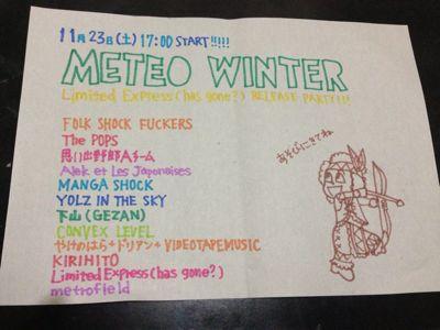 METEO WINTER11/23 YUKARI_c0130623_23162641.jpg