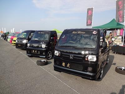軽トラ_e0119723_1826590.jpg