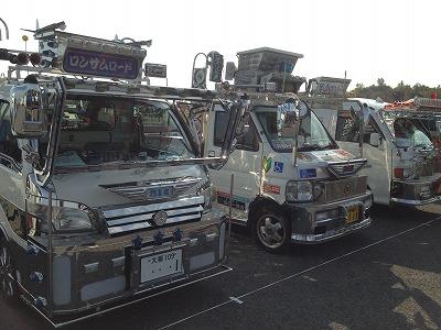軽トラ_e0119723_18282686.jpg