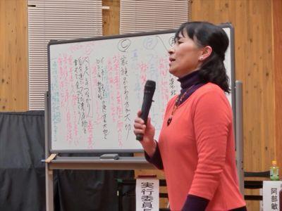 全国グリーン・ツーリズムネットワーク福島大会に行ってきました☆1☆_e0061225_1674549.jpg
