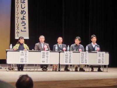 全国グリーン・ツーリズムネットワーク福島大会に行ってきました☆2☆_e0061225_1681051.jpg
