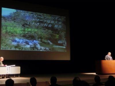 全国グリーン・ツーリズムネットワーク福島大会に行ってきました☆2☆_e0061225_16839.jpg