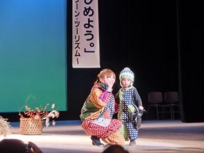 全国グリーン・ツーリズムネットワーク福島大会に行ってきました☆2☆_e0061225_168895.jpg