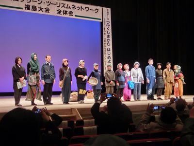 全国グリーン・ツーリズムネットワーク福島大会に行ってきました☆2☆_e0061225_168932.jpg