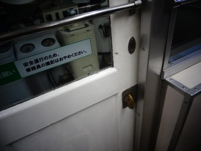 立川→吉祥寺→青山→江ノ電_f0148927_23141025.jpg