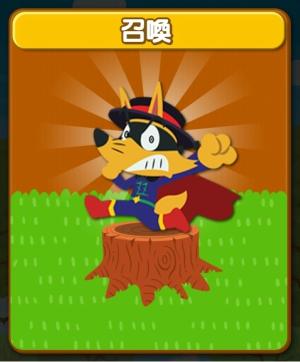 かいけつゾロリ 大人気ゲームアプリLINE ポコパンの召喚キャラクターに_e0025035_18161391.jpg