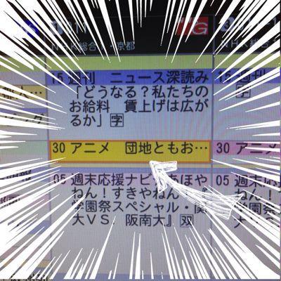 グランブルーファンタジー_a0075738_957377.jpg