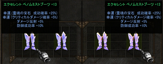 f0295141_20293597.jpg