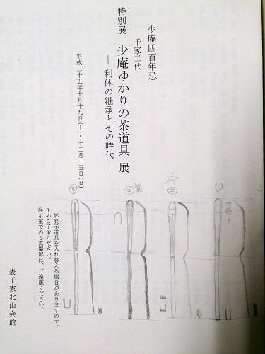 b0044754_1491128.jpg
