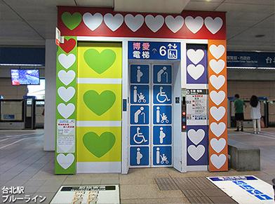 台北交通事情レポート13 <台北MRTの案内サインはとても分り易い2>_c0167961_0474022.jpg