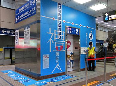 台北交通事情レポート13 <台北MRTの案内サインはとても分り易い2>_c0167961_048062.jpg