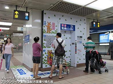 台北交通事情レポート13 <台北MRTの案内サインはとても分り易い2>_c0167961_0481327.jpg