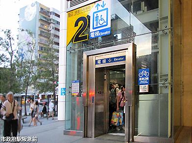 台北交通事情レポート13 <台北MRTの案内サインはとても分り易い2>_c0167961_049252.jpg