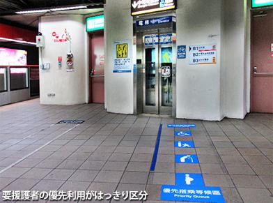 台北交通事情レポート13 <台北MRTの案内サインはとても分り易い2>_c0167961_049373.jpg