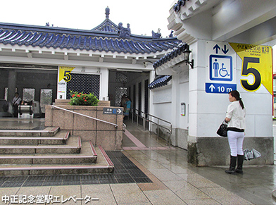 台北交通事情レポート13 <台北MRTの案内サインはとても分り易い2>_c0167961_049382.jpg