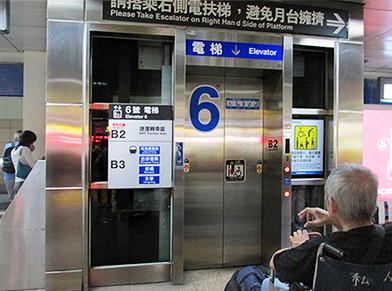 台北交通事情レポート13 <台北MRTの案内サインはとても分り易い2>_c0167961_0495318.jpg