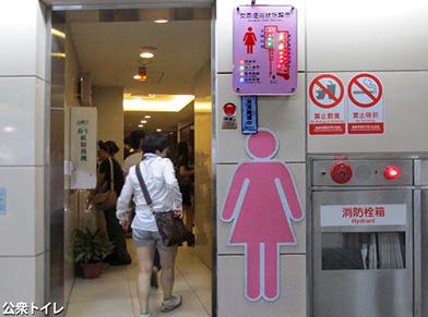 台北交通事情レポート14 <台北の案内サインはとても分り易い3>_c0167961_1134080.jpg