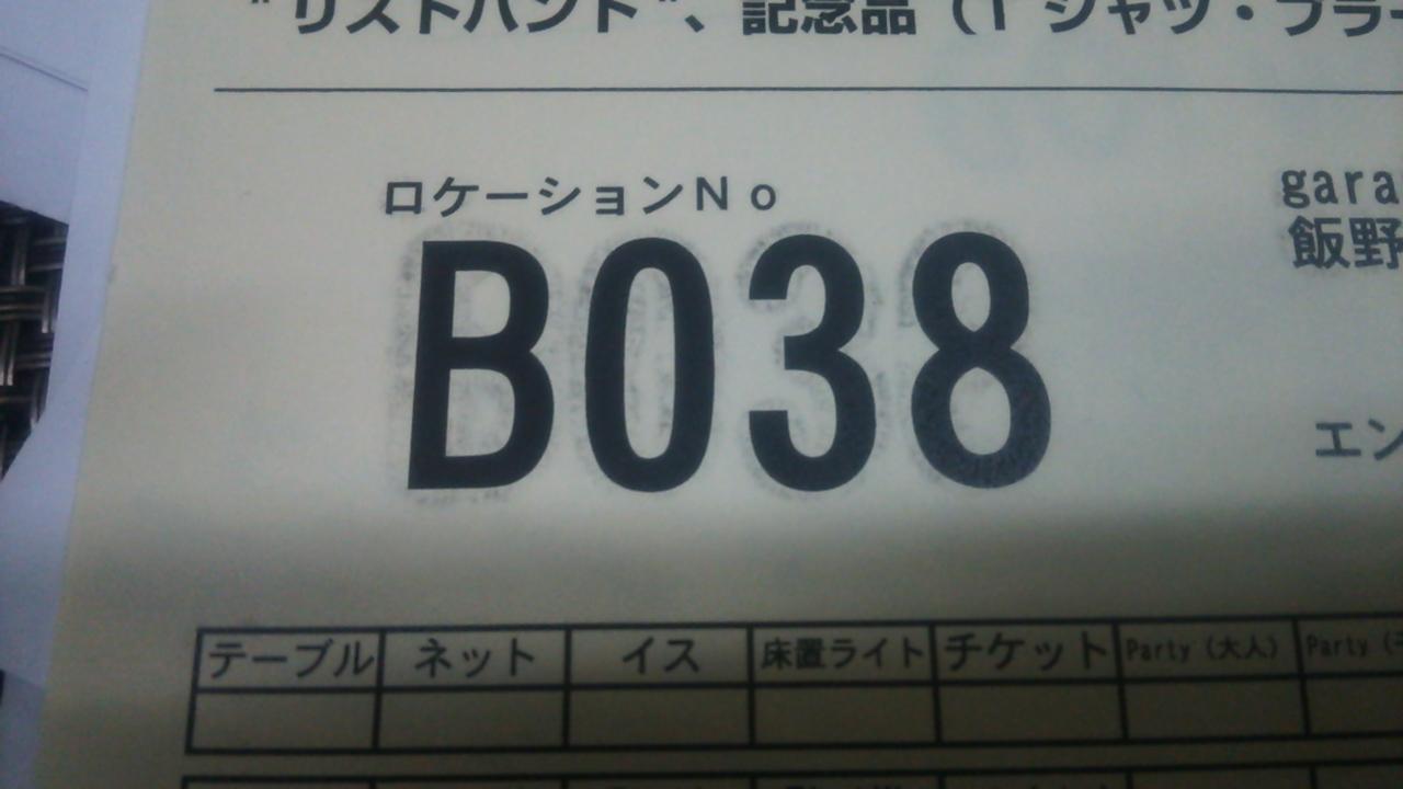 b0094681_22402988.jpg