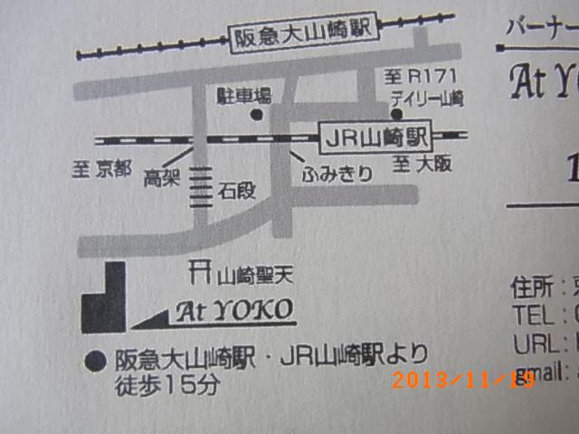 b0206784_815196.jpg