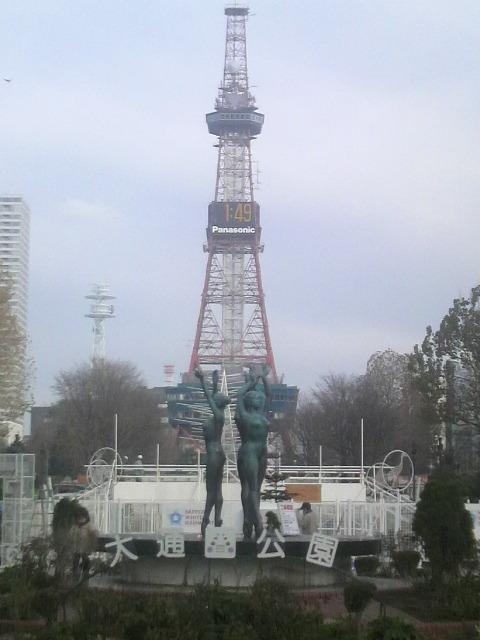 日本は日本らしく<自民党 東北・北海道ブロック青年部長会議>_d0129296_15323362.jpg