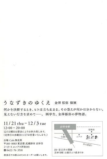 a0199297_19483123.jpg