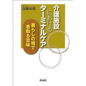f0035001_172206.jpg