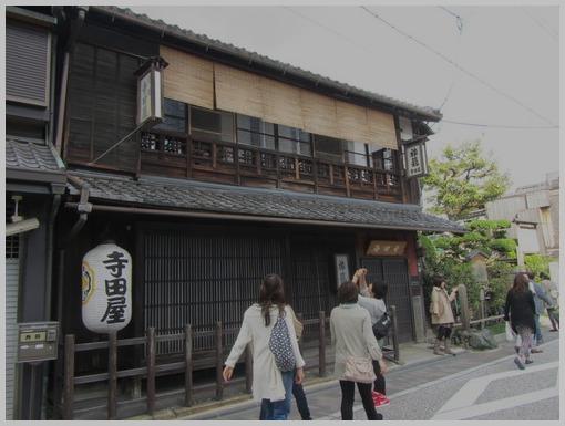 おごと温泉&滋賀、京都 2日目_a0100706_2291411.jpg