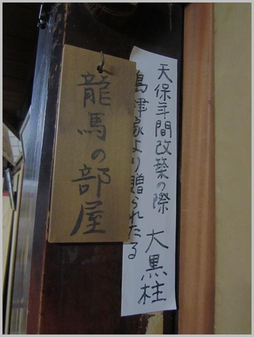 おごと温泉&滋賀、京都 2日目_a0100706_2375753.jpg