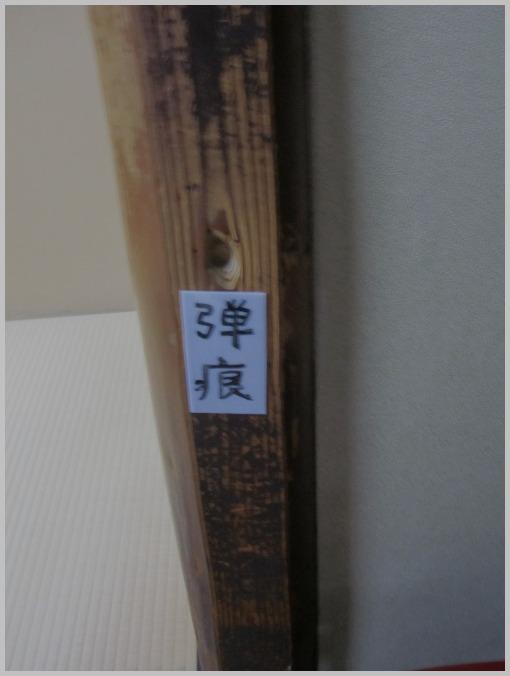 おごと温泉&滋賀、京都 2日目_a0100706_2381115.jpg