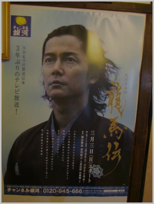 おごと温泉&滋賀、京都 2日目_a0100706_2384370.jpg