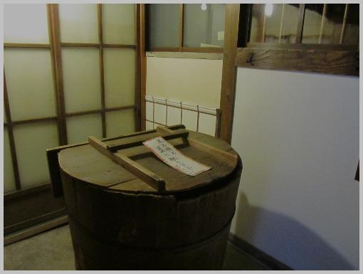 おごと温泉&滋賀、京都 2日目_a0100706_240688.jpg