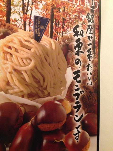 東京での娘との幸せ時間(^^♪_a0213806_21525856.jpg