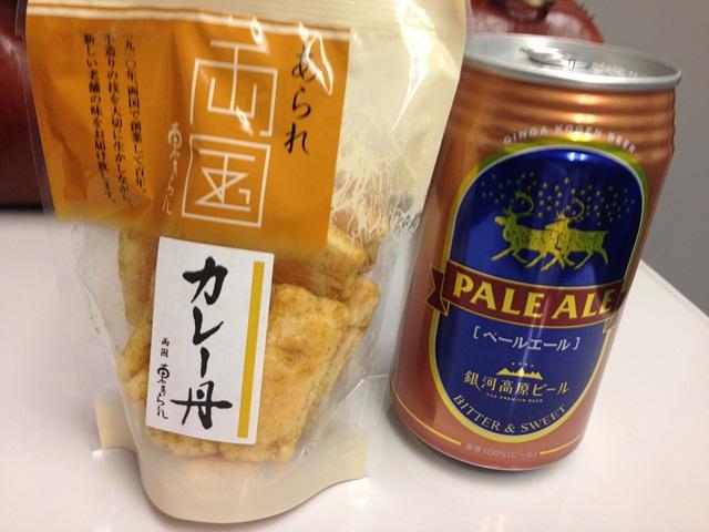 東京での娘との幸せ時間(^^♪_a0213806_22163167.jpg
