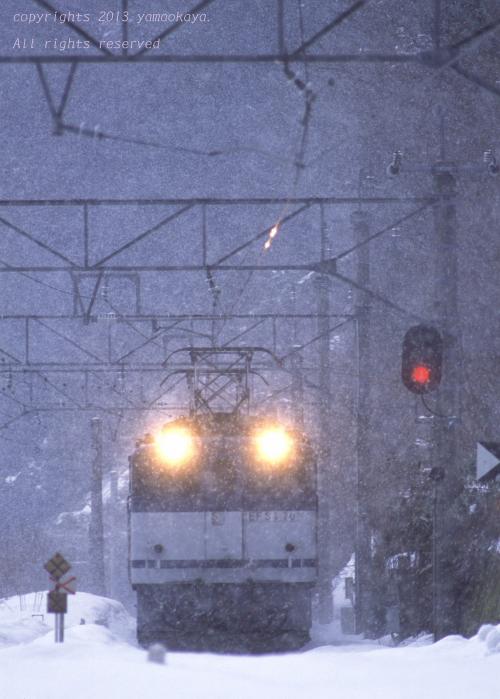 雪降る中を ~ロクヨン中国山地を越えて_d0309612_0334715.jpg