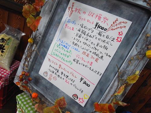 第九回「毎月Pub」  ~ヨッテリア ガク×廣瀬さん~_c0116714_22223857.jpg