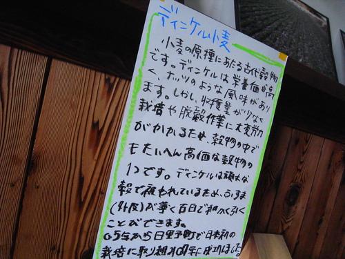 第九回「毎月Pub」  ~ヨッテリア ガク×廣瀬さん~_c0116714_22234528.jpg