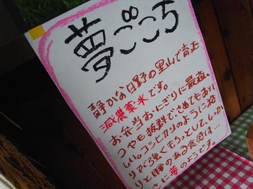 第九回「毎月Pub」  ~ヨッテリア ガク×廣瀬さん~_c0116714_2224483.jpg