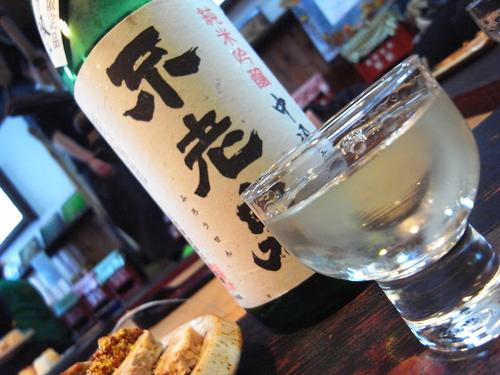第九回「毎月Pub」  ~ヨッテリア ガク×廣瀬さん~_c0116714_2233143.jpg