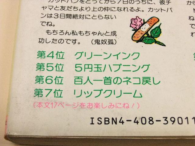色ペンの誘惑。_f0220714_20571161.jpg