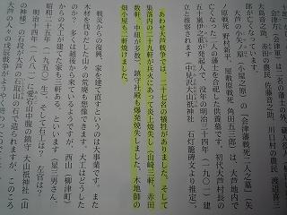 c0189218_19532932.jpg