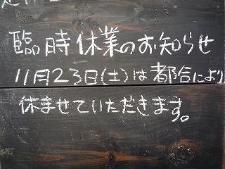 c0189218_1954145.jpg