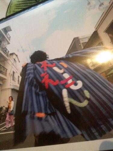雑誌「散歩の達人」内、「東京ジプシー」掲載_c0160822_14242534.jpg