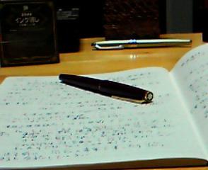 万年筆で書いて闘う_f0133526_22234620.jpg