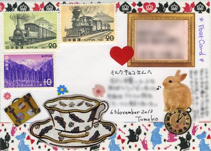 カード文通 ミルクチョコさんへ アリスコラージュ_a0275527_0173690.jpg