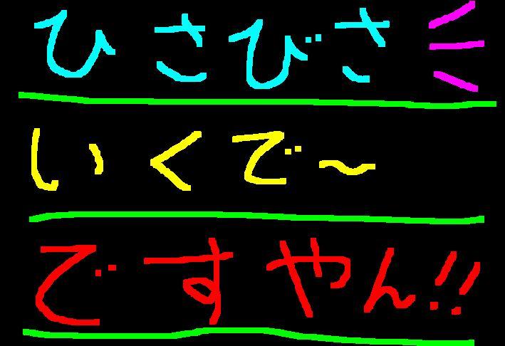 f0056935_1725716.jpg