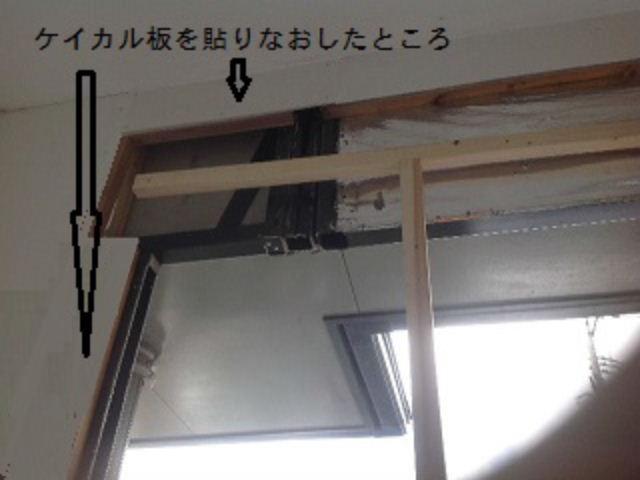 モルタル補修工事_f0031037_19512894.jpg