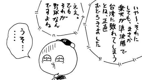 f0105741_18104351.jpg