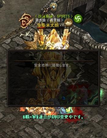 f0295141_2012775.jpg