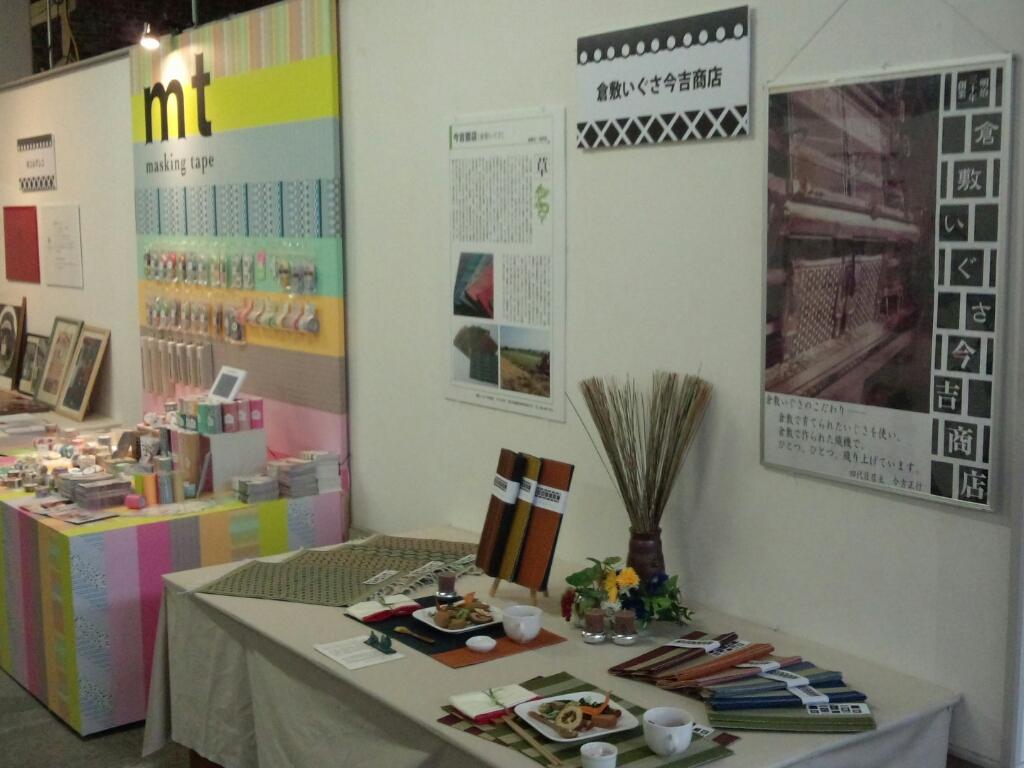 倉敷産業デザイン展 今日から開催です。_b0211845_18572869.jpg