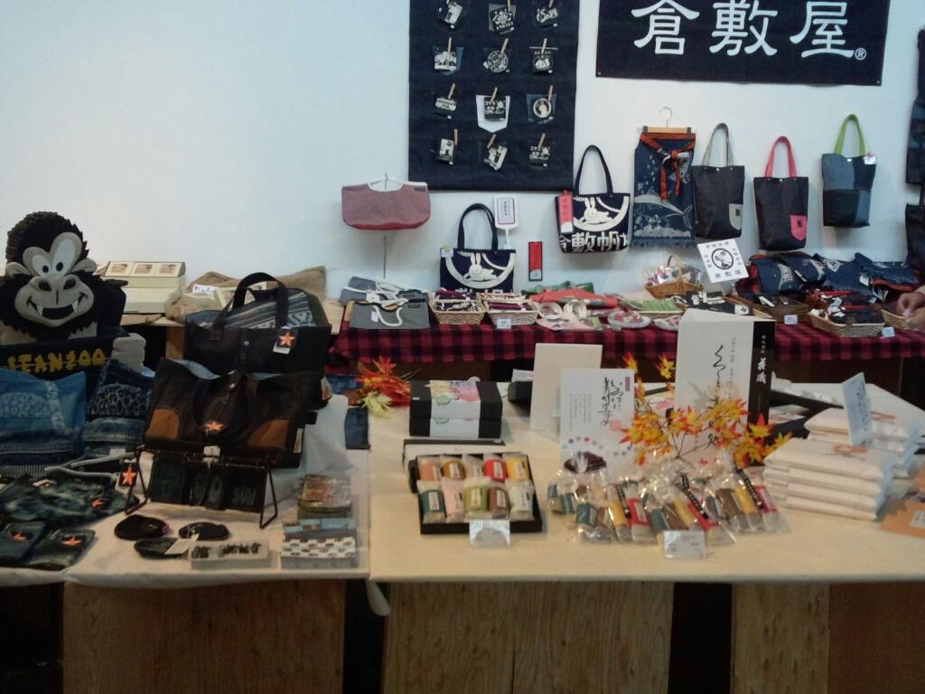 倉敷産業デザイン展 今日から開催です。_b0211845_1995799.jpg